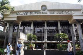 El Salvador Supreme Court.jpg